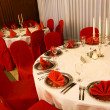 Luxury place setting in red — Stock Photo #8779189