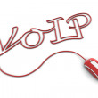 Browse the Glossy Red VoIP Cable — Stock Photo #9998558
