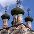 Stock Photo: Crosses and cupolas