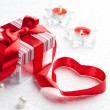 Art Valentine Day Gift box with red heart — Стоковое фото #8882414