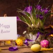 Stock Photo: Vintage Easter card, spring flowers on a wooden background