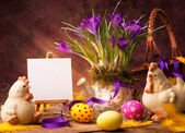 Art Easter background with flower and Easter eggs — Stock Photo