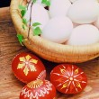 Stock Photo: Easter 005