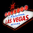 Royalty-Free Stock Photo: Welcome to Fabulous Las Vegas