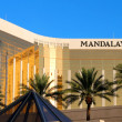 Mandalay Bay Resort and Casino - Foto de Stock