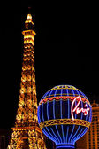 Paris Las Vegas Attractions — Stock Photo