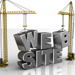 Web bouw — Stockfoto