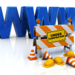 Web building — Stock Photo #9274132
