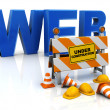 Web construction — Stock Photo #9345691