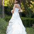 Bride in the park - Foto Stock
