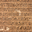 Hieroglyphics — Stock Photo #8245095
