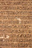 Hieroglyphen — Stockfoto