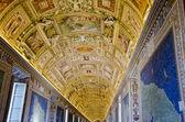Vatican — Foto de Stock
