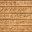Hieroglyphics — Stock Photo #8842727