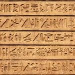 Hieroglyphics — Stock Photo