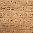 Hieroglyphics — Stock Photo #9314555