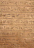 Hieroglyphics — Foto Stock