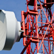 Foto Stock: Telecommunication
