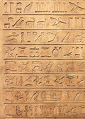 Hieroglyphics — Stock Photo