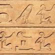 Hieroglyphics — Stock Photo #9919031