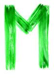 M 字母 — 图库照片