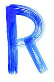 R brief — Stockfoto
