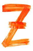 Z 字母 — 图库照片