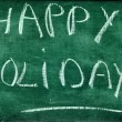Stock Photo: Happy holidays