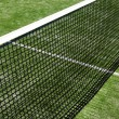Tennis court - Stock Photo