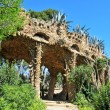 Park Guell, Barcelona, Spain — Stock Photo #8041384