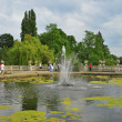 Hyde Park, London, United Kingdom — Stock Photo
