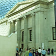 British Museum, London, United Kingdom — Stock Photo #8041593