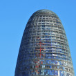 Torre Agbar in Barcelona, Spain - Foto Stock