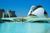 Queen Sofia Palace in The City of Arts and Sciences of Valencia, — Stock Photo