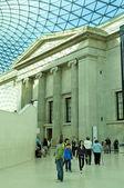British Museum, London, United Kingdom — Stock Photo