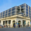 Stock Photo: Colonnade Walk Shopping Centre in London, United Kingdom