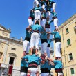 Castells, human towers in Tarragona, Spain - Photo
