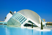 The City of Arts and Sciences of Valencia, Spain — Stock Photo