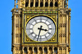 Big Ben in London, United Kingdom — Stock Photo