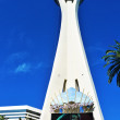 Stock Photo: Stratosphere Hotel in Las Vegas, United States