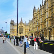Westminster Palace, London, United Kingdom - Stock Photo