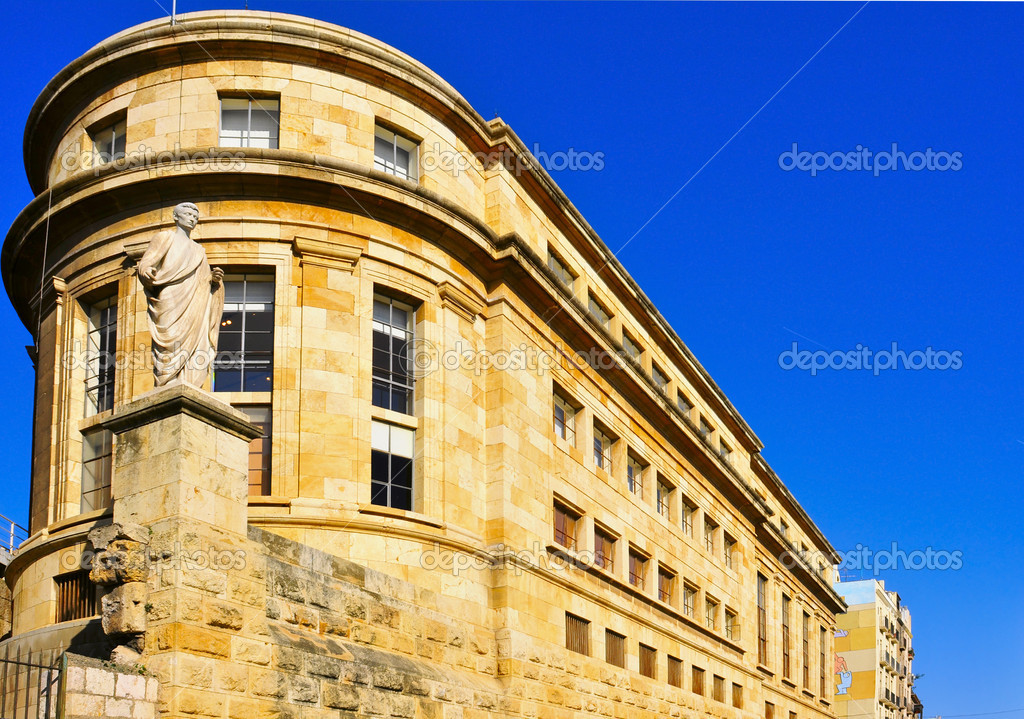 A view of National Archaeological Museum of Tarragona, Spain — Stock Photo #8293710