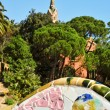 Stock Photo: Park Guell, Barcelona, Spain