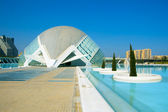 The City of Arts and Sciences of Valencia — Stock Photo