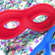 Carnival masks — Stock Photo #8732221