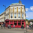 Camden City in London, United Kingdom — Stock Photo #8818507