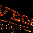 Vegas illuminated sign — Photo