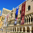 The Venetian Resort Hotel Casino in Las Vegas, United States — Stock Photo #9622540