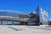 Trade Fair and Congress Center of Malaga, Spain — Stock Photo