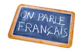 French is spoken — Stock Photo